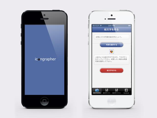 icongrapher